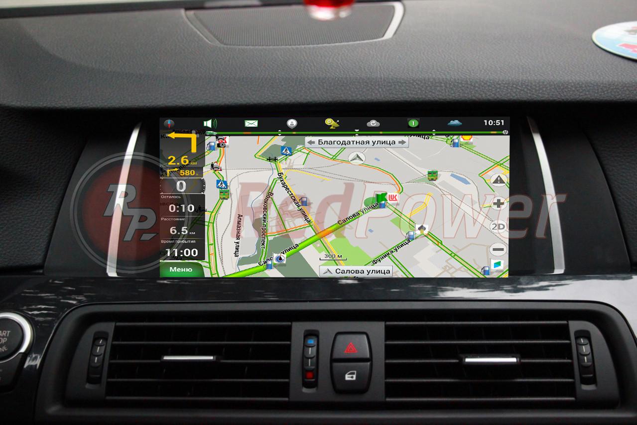 навигация для магнитолы BMW 5 серии F10 F11 2011-2012 гг.