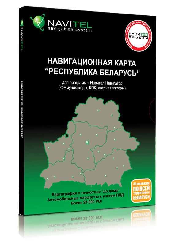 Навител Беларусь Android