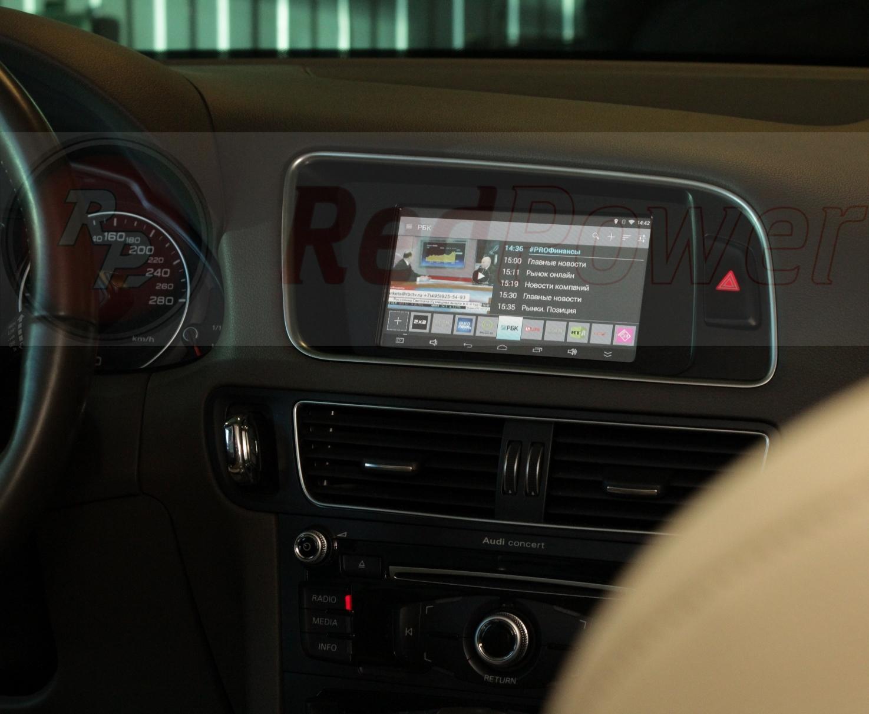 Навигационный блок для Audi A4, A5 и Q5 с системой Concert