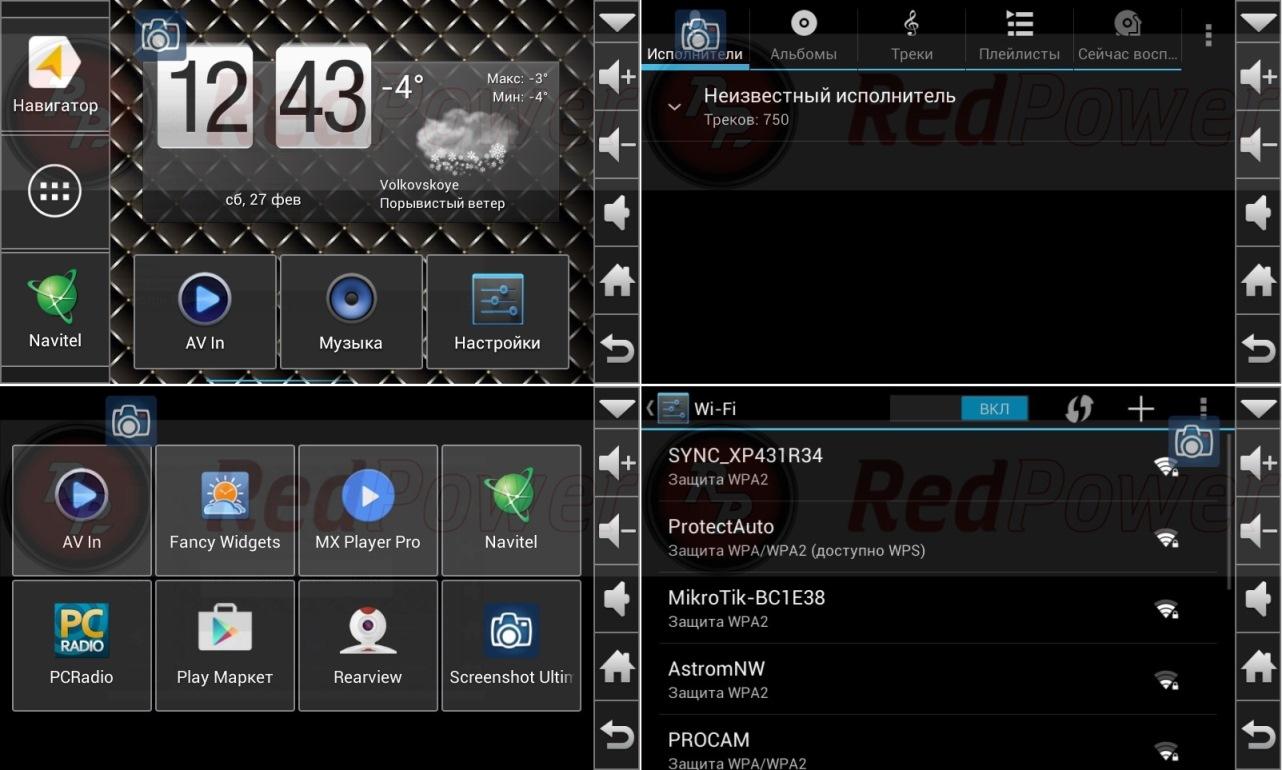 Навигационный блок для Nissan и Infinity с системой 08IT - Redpower AndroidBox IN