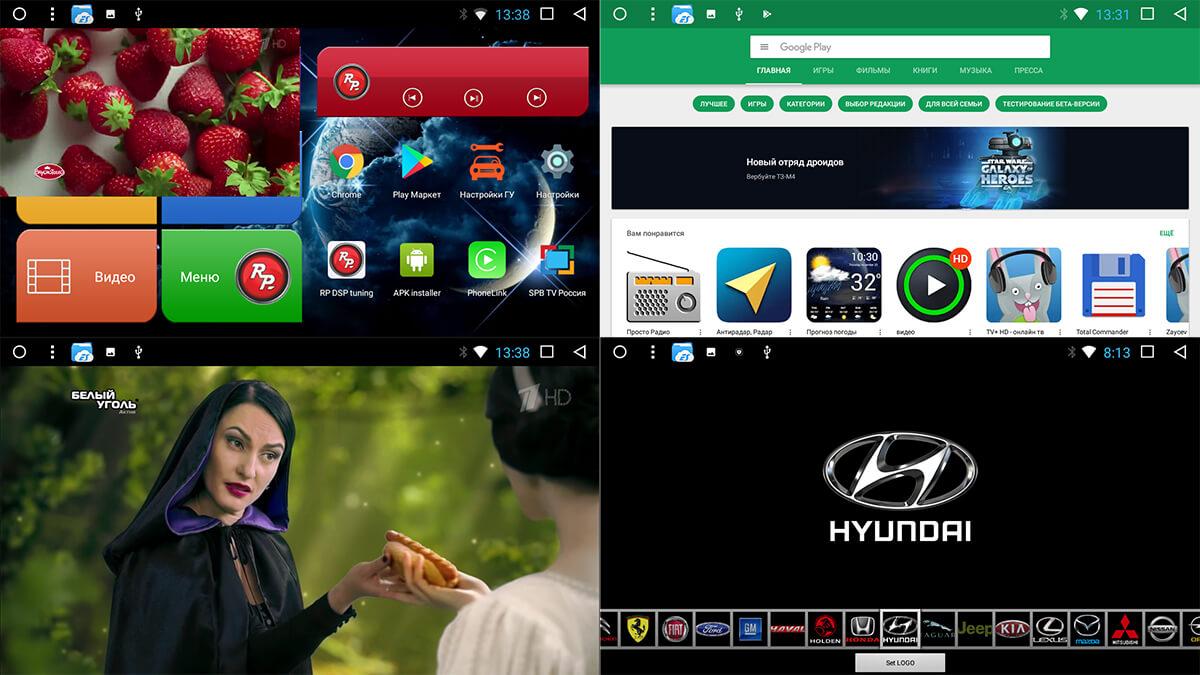 Различные скриншоты