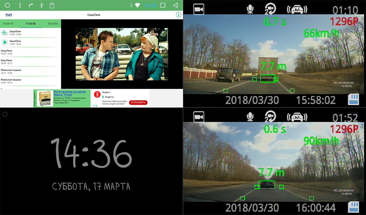 Работа видеорегистратора Redpower Catfish через видеовход