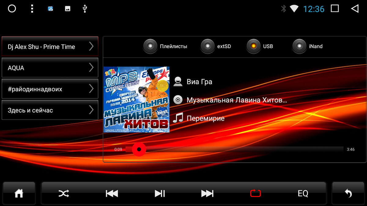 Аудиоплеер Redpower работает с папками
