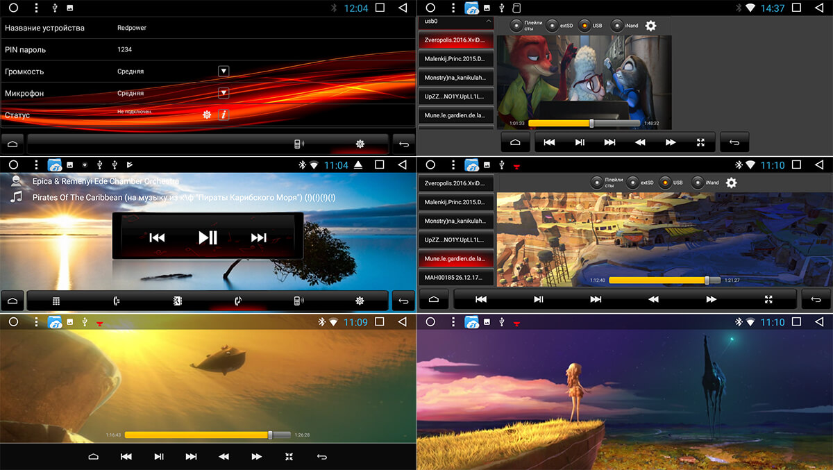 Режим работы Bluetooth, воспроизведение видео на магнитоле