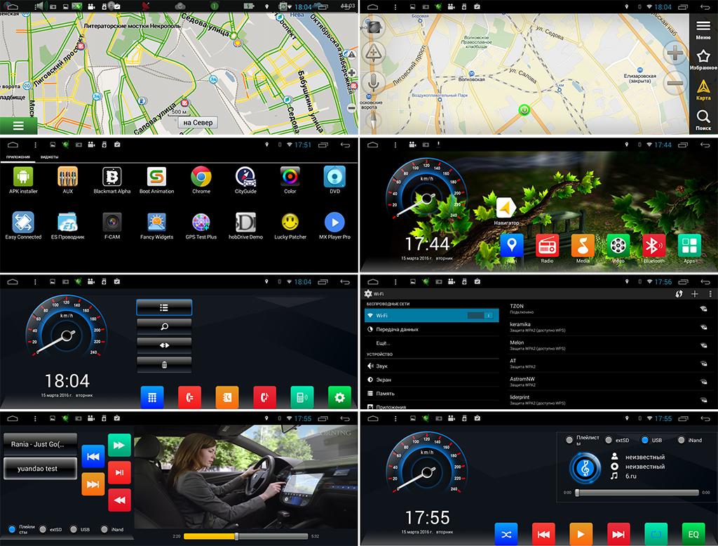 Скриншоты магнитола для Mercedes Benz C-class