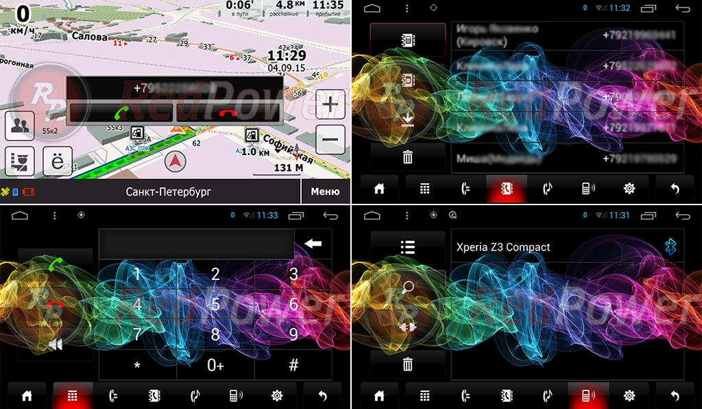 Скриншоты автомагнитолы SsangYong Actyon Redpower 21161