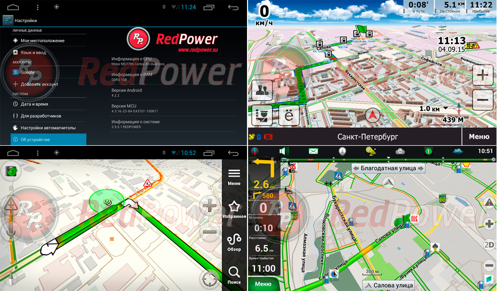 Головное устройство Mercedes Ml, GL X166 Redpower 21270B на Android купить Redpower.ru