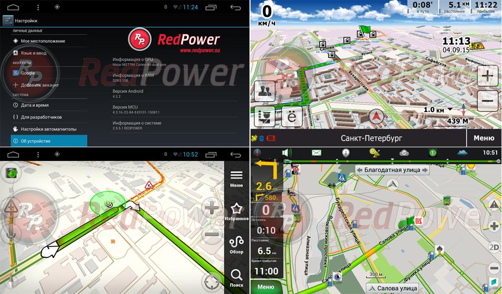 Скриншоты автомагнитолы Toyota Corolla
