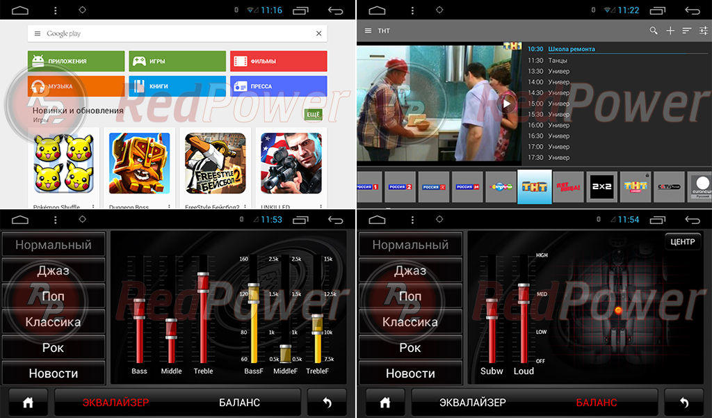 Купить магнитолу 2 Din на android по выгодной цене | Автомагнитолы в интернет-магазине RedPower.ru