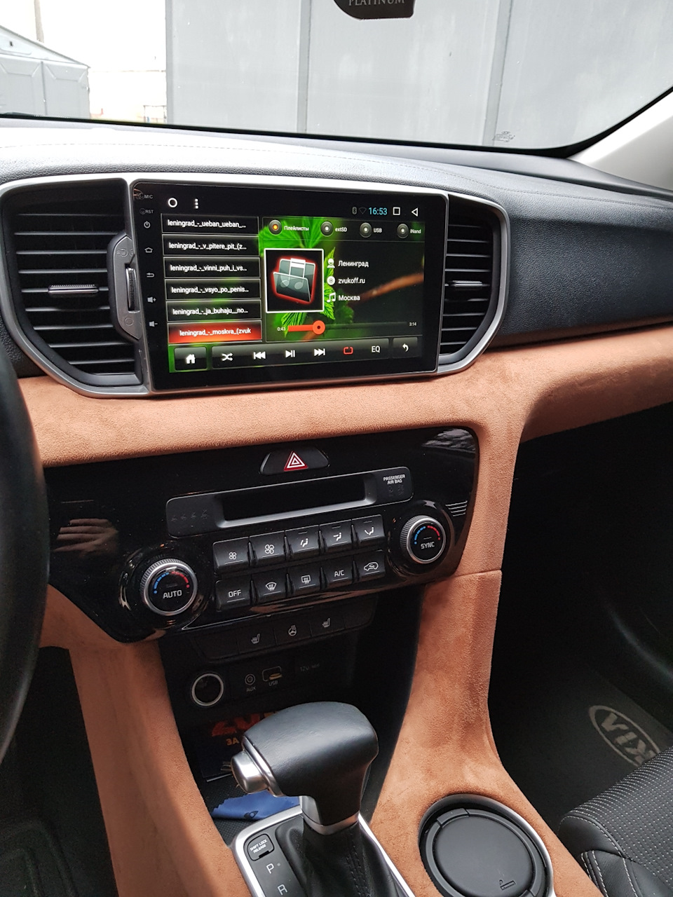 автомагнитола Redpower 31174 R IPS Отзывы Kia Sportage