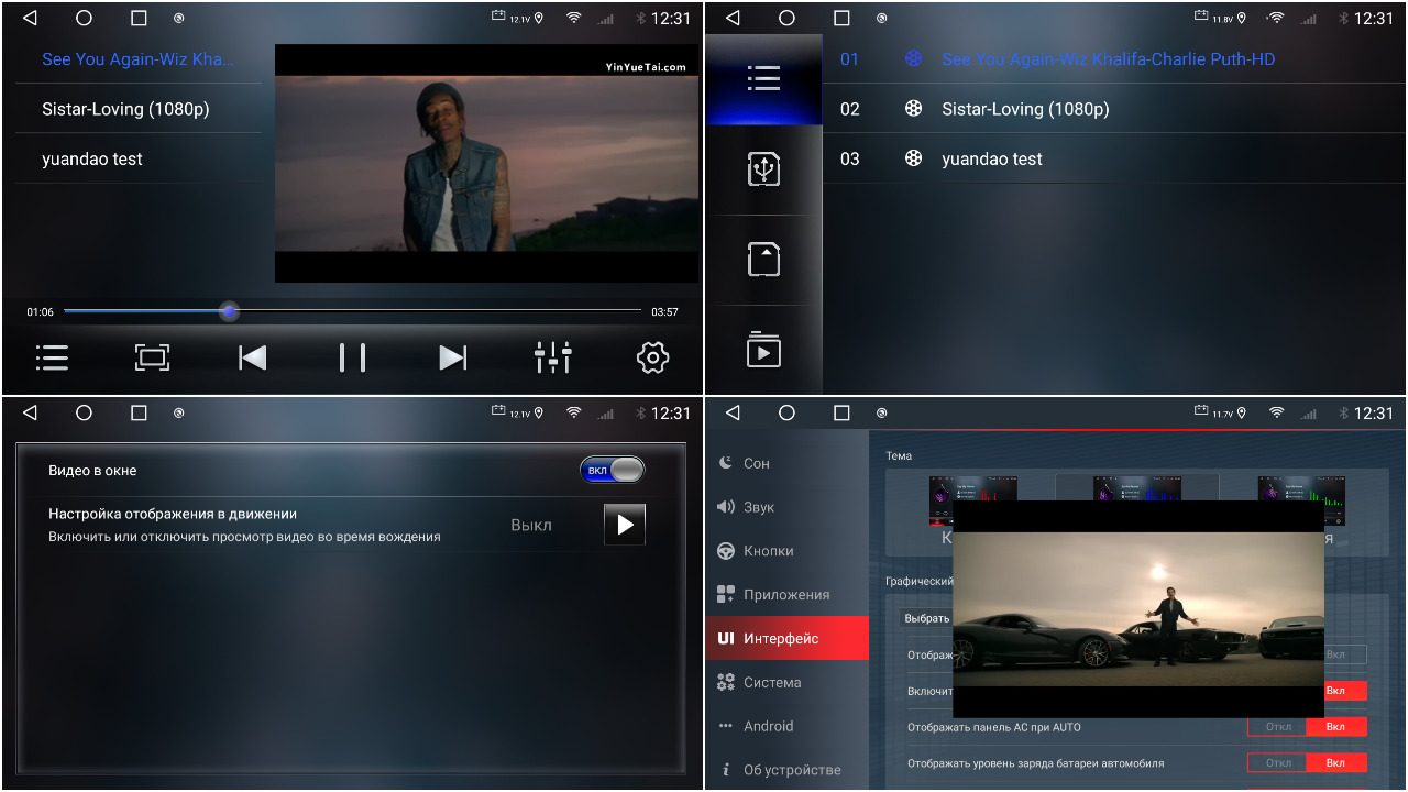 Видеоплеер RedPower 710 750 серий