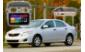 Штатное головное устройство Toyota Corolla Redpower 31063 R IPS DSP автомагнитола android