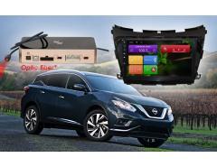 Штатное головное устройство Nissan Murano Z52 автомагнитола Redpower 31311 IPS android